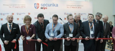 Международная выставка MIPS 2016