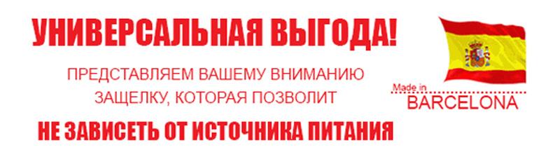 Универсальная электрозащелка 34.1.00.W